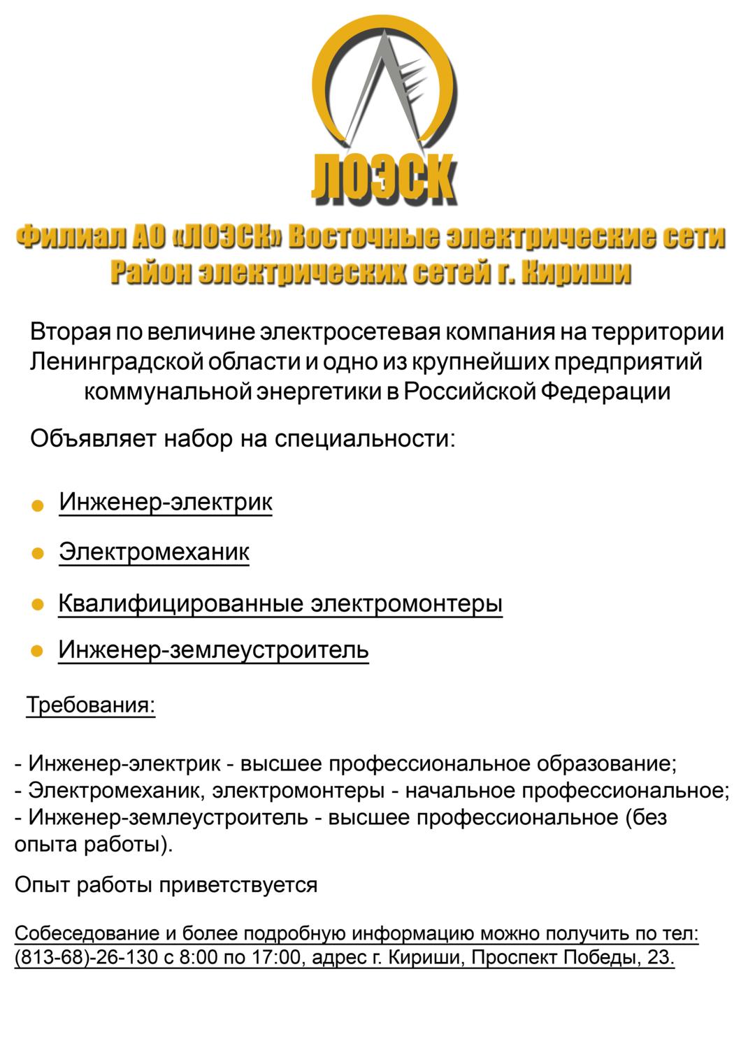 Должностная инструкция ремонтника комплекса гсм 846vorota.ru